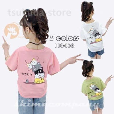 子供服Tシャツ キッズ 女の子 韓国子供服 ゆとり 半袖 丸い襟 猫柄 プリントトップス おしゃれ 子ども服 夏 半そで ジュニア服 カジュアル 可愛い 普段着 通学着