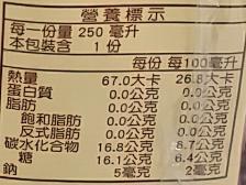 義美 錫蘭紅茶包(250ml*24包/箱) [大買家]