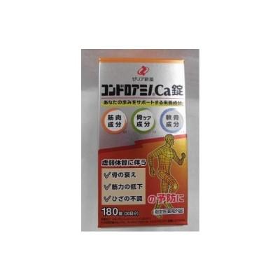 ゼリア新薬 コンドロアミノCa錠 180錠