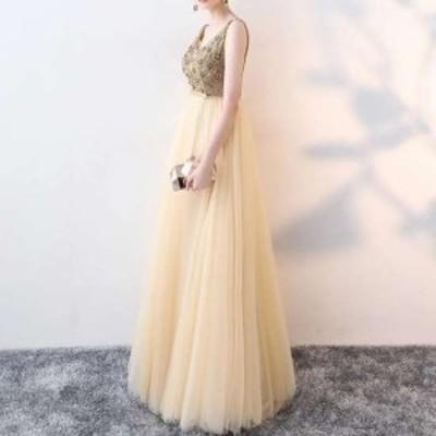 ロングドレス パーティードレス お呼ばれドレス イブニングドレス 食事会 ゲスト ベージュ カラードレス 大きいサイズ ロング丈 マキシ丈