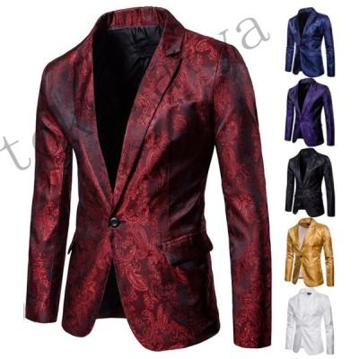 メンズ テーラードジャケット スーツ ビジネススーツ プレザー ジャケット フォーマル 紳士用 jacket コートアウター パーティー 演出服 派手 合唱 司会者
