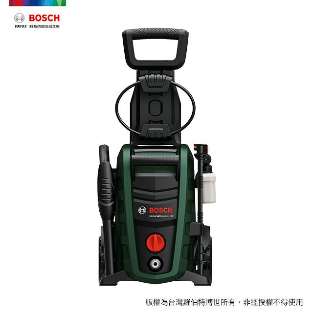 BOSCH 高壓清洗機 UA 125
