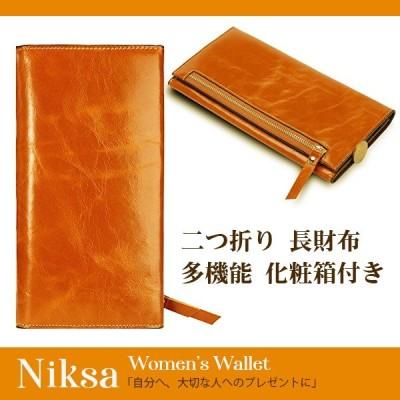 Niksa 財布 レディース 牛革 長財布 pu3  二つ折り オイル仕上げ 薄型 柔軟 化粧箱付き キャメル