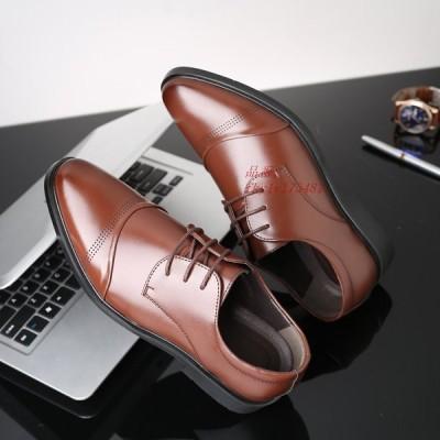 シューズ 革靴 冠婚葬祭 ビジネスシューズ フォーマル シンプル メンズ 紳士靴 光沢 フェイクレザー 定番正統派 マストアイテム