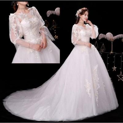新作!姫系 ウェディングドレス 二次会 花嫁 ロングドレス ビスチェタイプ エンパイアドレス 綺麗 結婚式 プリンセス レース ドレスwedding dress