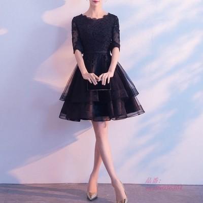 花柄 五分袖 結婚式 結婚式 ドレス ミニ丈 韓国 3L レース お呼ばれ フレア チュール パーティー 2L 二次会 大きいサイズ ワンピース