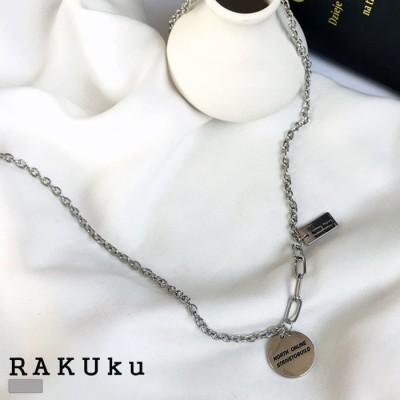 RAKUku シルバープレートネックレス♪アクセサリー ジュエリー メダル カジュアル デイリー ストリート 韓国 通勤 通学 プレゼント ギフト[21ss5302ac] シルバー フリー レディース