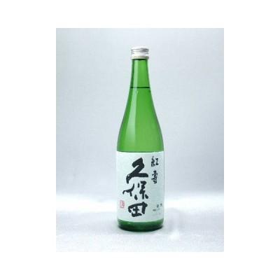 【お歳暮】久保田 紅寿 720ml 純米吟醸酒 16度 朝日酒造 新潟県産