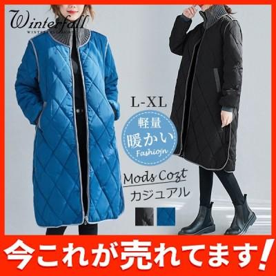 中綿アウター レディーストップス 中綿コート 中綿トップス ロング カジュアル 暖かい 防寒 冬 ゆったり オーバーサイズ オシャレ 立ち襟