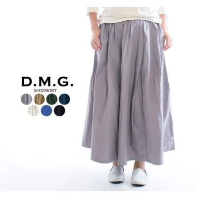 D.M.G. ドミンゴ マキシスカート 17-429X【DMG】【2020秋冬】
