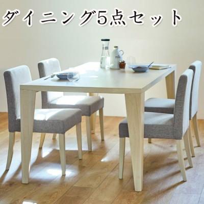 【5点セット】 ダイニングセット ダイニングテーブル 食卓 ダイニングチェア 椅子 4人用 テーブル 幅1400mm 140cm CH-0491