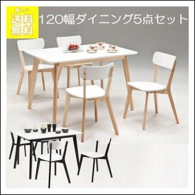 120×80幅食卓5点セット(ダイニング5点セット) フェアリー