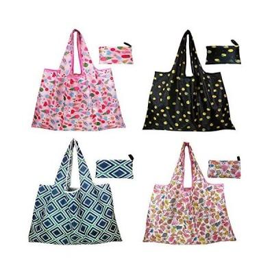 エコバッグ折りたたみ 防水大容量 買い物袋 コンパクトバッグコンビニ 折りたたみ 4個セット大きサイズ買い物袋 ショッピングバッグ