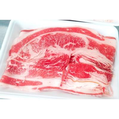 セール! 北海道産 和牛バラスライス 400g