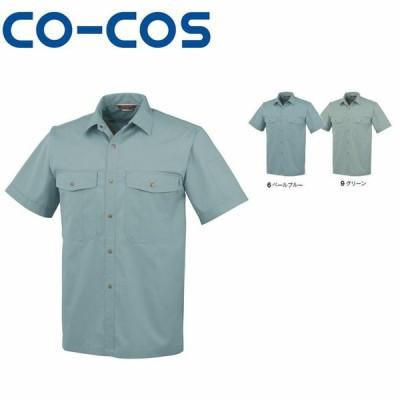 コーコス 177 半袖シャツ 帯電防止