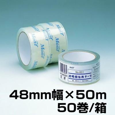 古藤工業 MONF No.601 OPPテープ(50μ)48mm×50mスーパークリア 50巻入