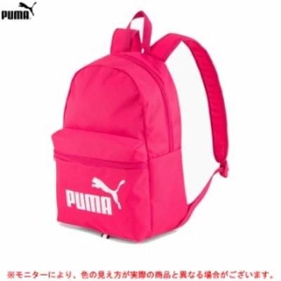 PUMA(プーマ)キッズ プーマ フェイズ ポータブル 13L(075488)スポーツ デイパック リュックサック バッグ かばん ジュニア