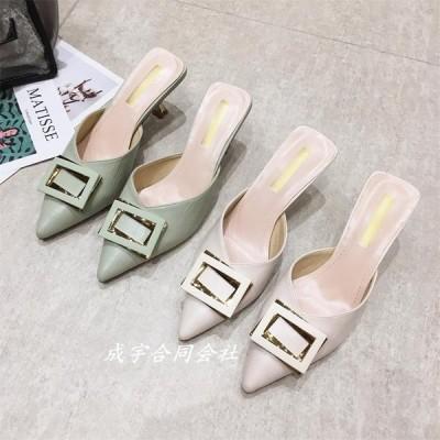 ハイヒール パンプスサンダル レディース ポインテッドトゥ靴 かかとなし ミュール ピンヒール5cm スリッパ 韓国風 歩きやすい 疲れにくい 美脚 女性用 30代