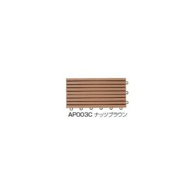 床タイル TOTO 幅調整材 ナッツブラウン 300×150×28mm タイル タイルデッキ 床材 DIY