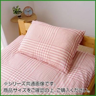 送料無料 枕カバー 『サプリ』 ピンク 約43×63cm 1534399|b03