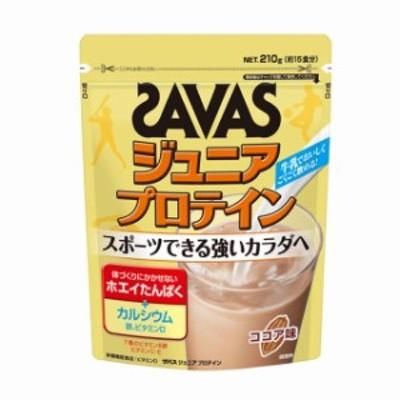 ザバス ジュニアプロテイン ココア味 15食分 (CT1022) プロテイン SAVAS