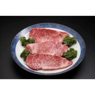 牛肉 ステーキ 山形牛 ロースステーキ200g×3枚 ギフト セット 詰め合わせ 贈り物 贈答 産直 内祝い 御祝 お祝い お礼 返礼品 贈り物 御礼 食品 産地直送 グル