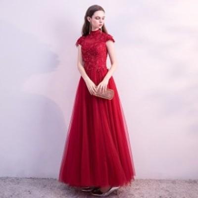 ロング丈ドレス 結婚式 二次会 お呼ばれ 立ち襟 ワイン ドレス パーティードレス 高級 キレイめ イブニングドレス 宴会 チュール