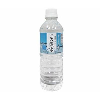 送料無料 LDC 自然の恵み 天然水 500mlペットボトル×24本入