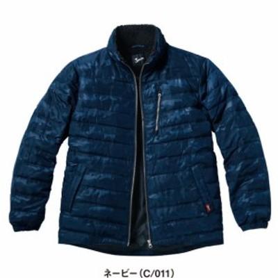 58500 防寒ジャンパー(自重堂)Jawin 社名刺繍無料 M~4Lポリエステル100%
