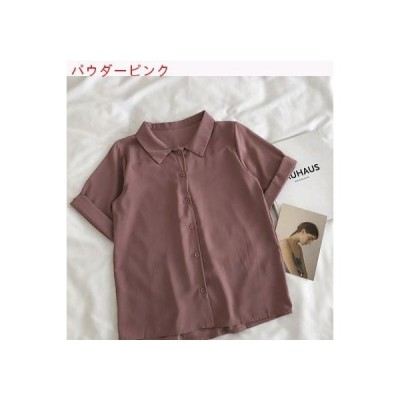 【送料無料】カレッジ風 シンプル 単一色 襟 シャツ カーディガン 女 夏 韓国風 | 346770_A62619-5556427