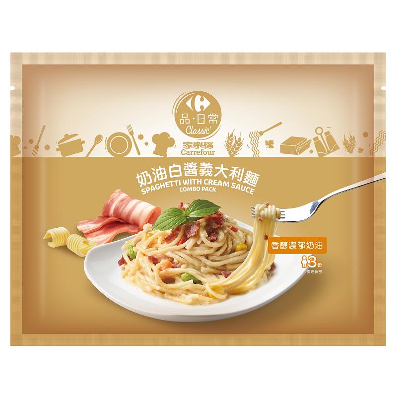 家樂福奶油白醬義大利麵