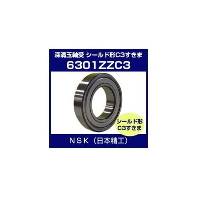 ベアリング NSK 単列深溝玉軸受 6301ZZC3 シールド形C3すきま 日本精工