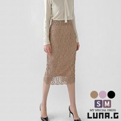 立体刺繍レース×スパンコール 高級 ロングスカートおしゃれ オフィス カジュアル 韓国 ファッション
