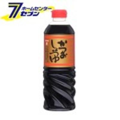 フンドーキン かつおしょうゆ (720ml)≪醤油 九州 かつお鰹 和食 調味料 本醸造 国産 九州 大分≫