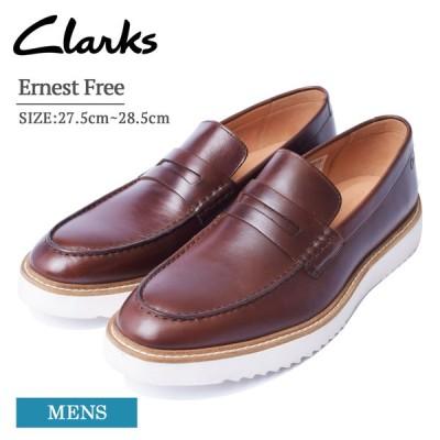CLARKS クラークス メンズ カジュアル シューズ 紳士靴 靴 くつ アーネスト フリー Dark Tan Leather ダークタンレザー 革靴 Ernest Free 26149707