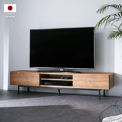 [幅179.5] テレビ台 日本製 ローテレビ台 49V型対応 半完成品 木製 スチール脚