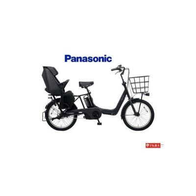 (店舗受取送料割引)パナソニック(PANASONIC) ギュット・アニーズ・DX BE-ELAD032 電動アシスト子供乗せ自転車