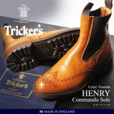 トリッカーズ ヘンリー コマンドソール TRICKER'S HENRY 2754 1 メンズ シューズ