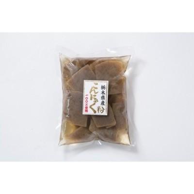 【栃木県産こんにゃく粉100%使用】 栃の恵みこんにゃく 内容量350g