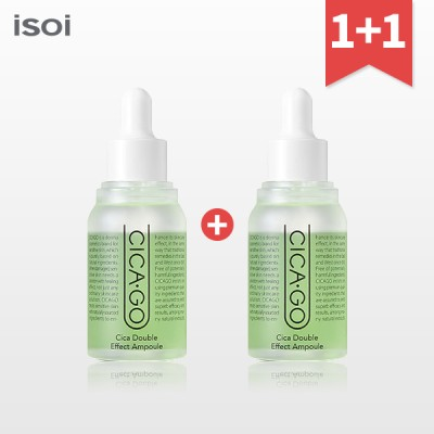 ISOI CICAGO Cica Double Effect Ampoule 30ml/60ml  アイソイシカゴシカダブルエフェクトアンプル30ml / 60ml
