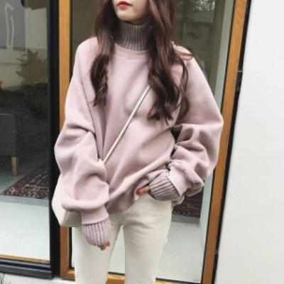 韓国 ファッション レディース トップス プルオーバー トレーナー ハイネック 裏起毛 シンプル ゆったり カジュアル 防寒 秋冬