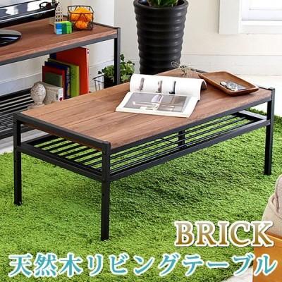リビング テーブル 天然 木製 ブラック塗装 センターテーブル ヴィンテージ カフェ風 デザイン おしゃれ ローテーブル 木目 送料無料