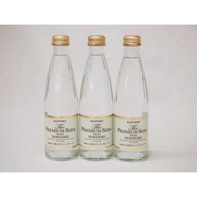 プレミアムソーダ 山崎の天然水でつくったソーダ サントリー 瓶240ml×3