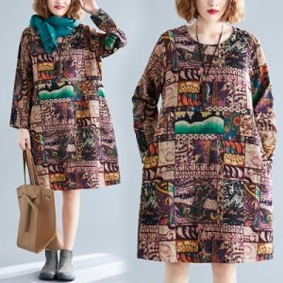 新品レディースワンピース ドレス 中国風民族風ビッグサイズ葉プリント柄フリーサイズスカートゆったり系長袖 綿麻ワンピ復古風
