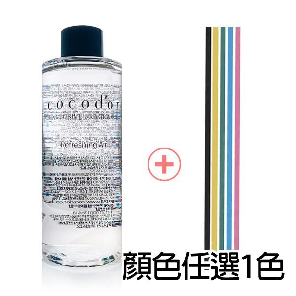 韓國cocodor經典擴香補充瓶+彩色擴香棒5支