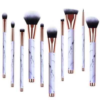 メイクブラシセット 大理石柄 10本 化粧筆 高級繊維毛