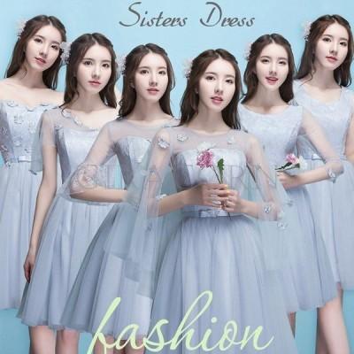 レディースドレス ワンピース ショート丈 オールインワン ノースリーブ パーティードレス イブニングドレス ウエディング エレガント 韓国風