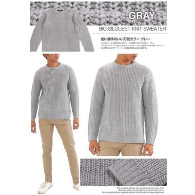 (スペイド) SPADE ニット メンズ ビッグサイズ オーバーサイズ セーター 畦編み クルーネック e602 (L, グレー)