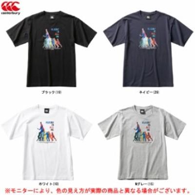 Canterbury(カンタベリー)ティーシャツ(RA30090)ラグビー ラガー スポーツ トレーニング Tシャツ 半袖 ウェア 男性用 メンズ