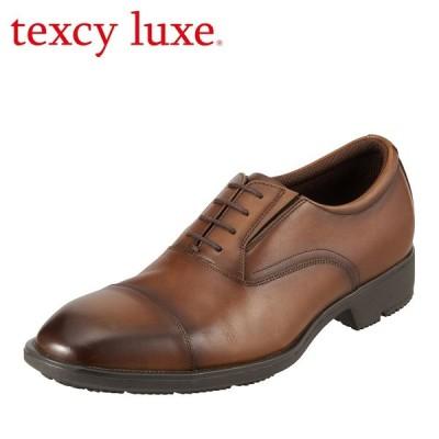 テクシーリュクス texcy luxe TU7766 メンズ | ビジネスシューズ | 大きいサイズ対応 28.0cm | ブラウン